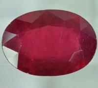 Rubis composite